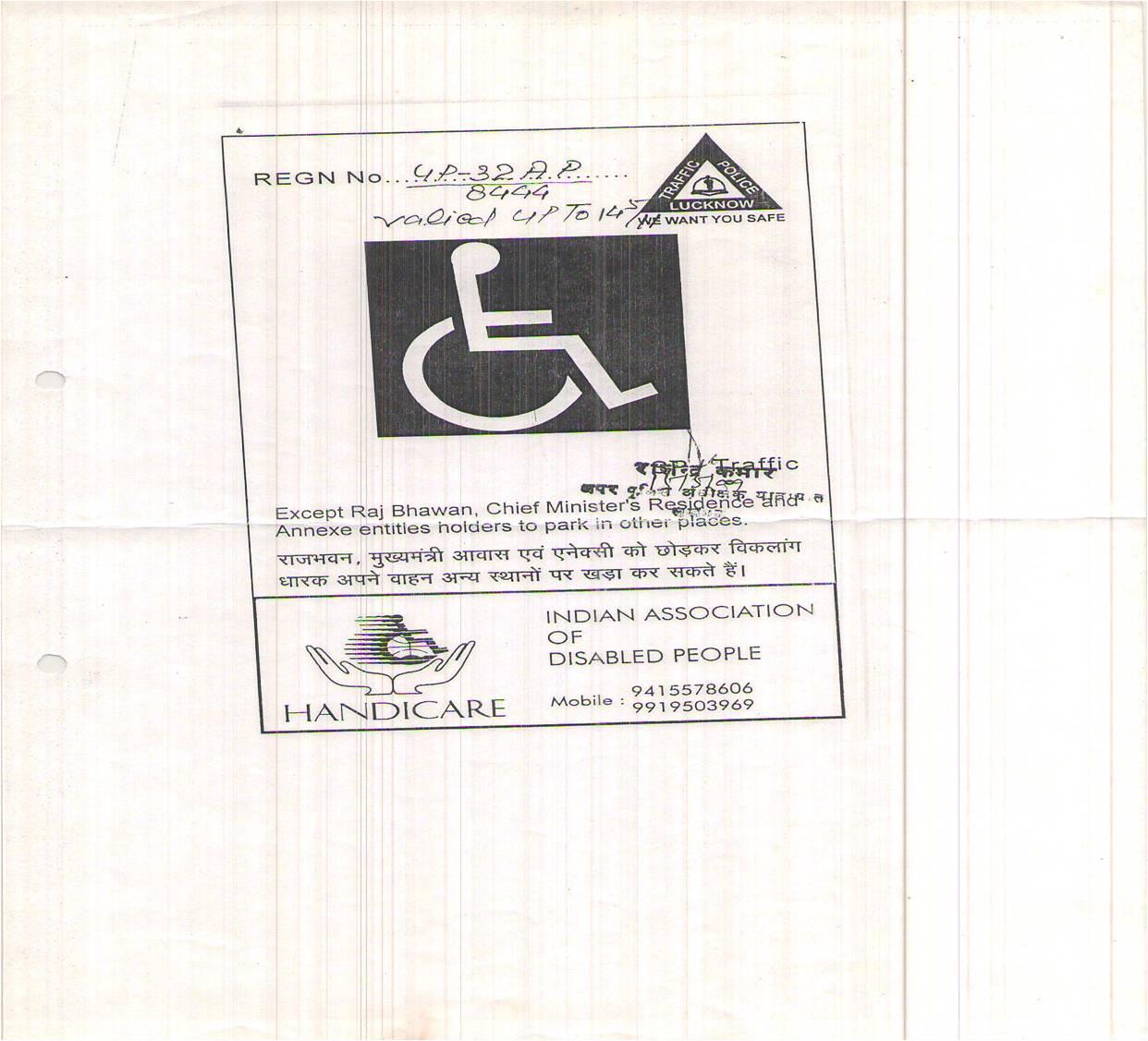 Car parking stickers design india - J